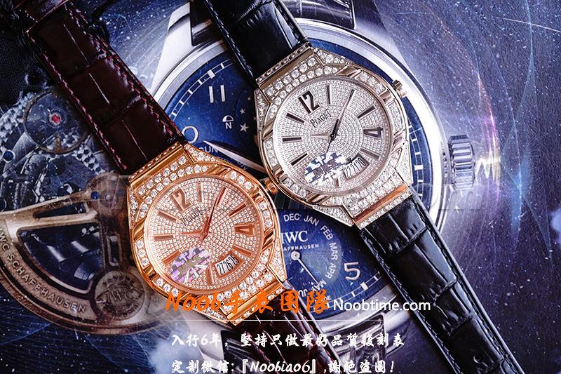 MKS厂-MKS厂手表-MKS厂手表官网直销复刻表「8年老店」  第7张