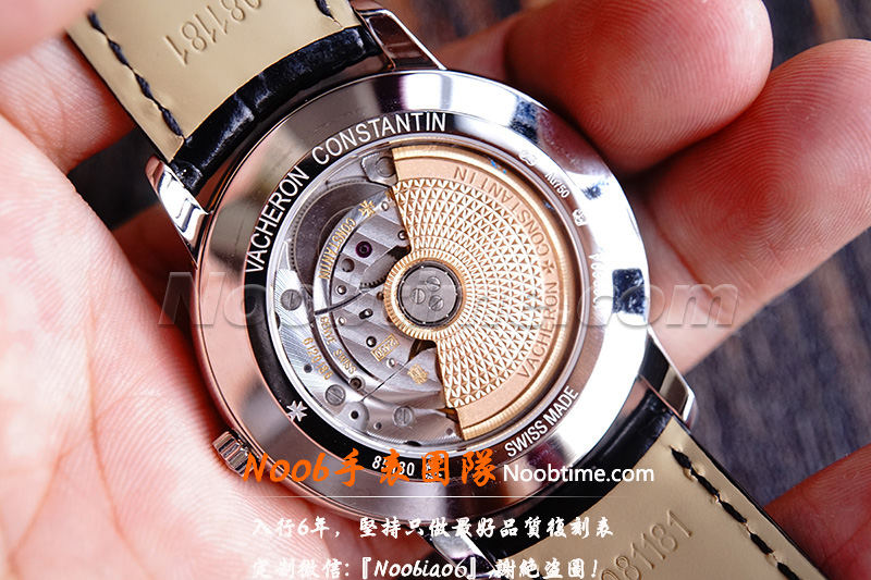 MKS厂-MKS厂手表-MKS厂手表官网直销复刻表「8年老店」  第10张