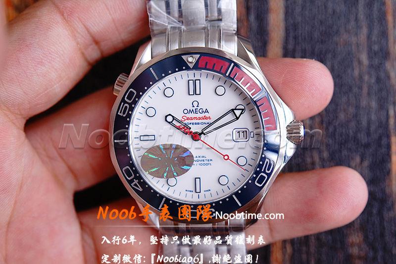 MKS厂-MKS厂手表-MKS厂手表官网直销复刻表「8年老店」  第21张
