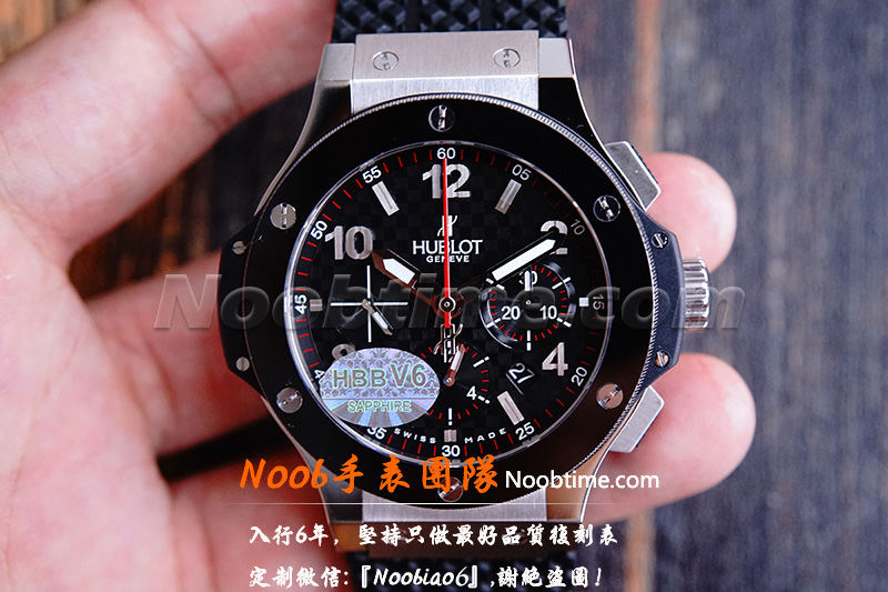 V6厂-V6厂手表-V6厂手表官网直销复刻表「8年老店」