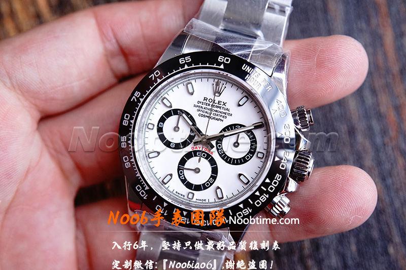 N厂904钢熊猫迪V3版「4130机芯」熊猫迪N厂定制款怎么样?  第2张