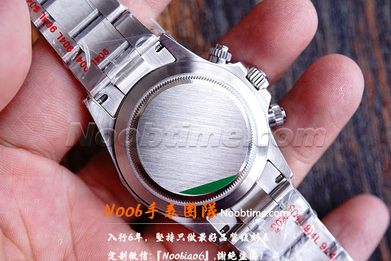 N厂904钢熊猫迪V3版「4130机芯」熊猫迪N厂定制款怎么样?  第12张