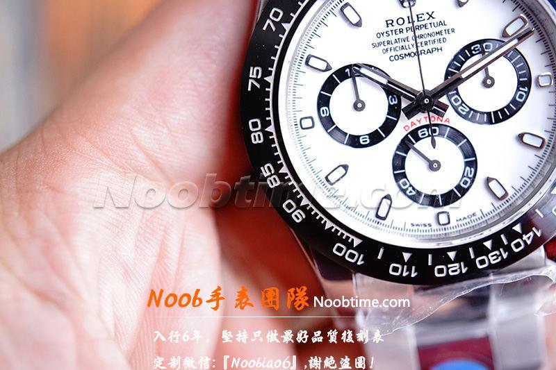 N厂904钢熊猫迪V3版「4130机芯」熊猫迪N厂定制款怎么样?  第9张