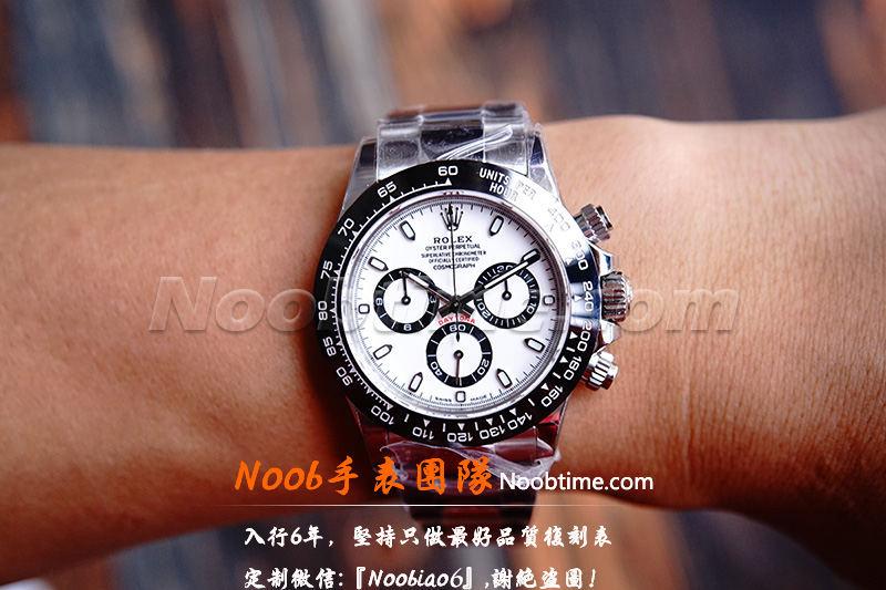 N厂904钢熊猫迪V3版「4130机芯」熊猫迪N厂定制款怎么样?  第26张