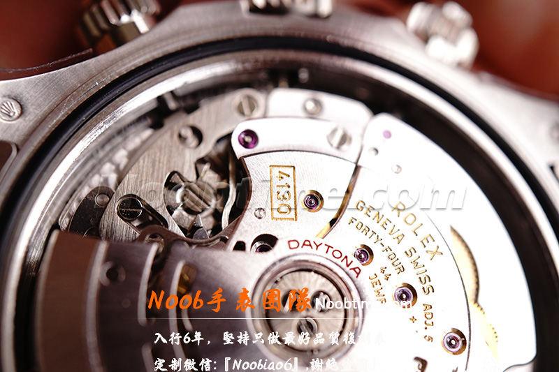 「深度揭秘」如何辨别N厂迪通拿-怎样鉴别N厂4130迪通拿?  第16张
