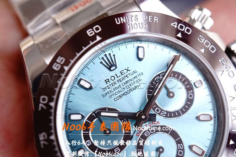 N厂904L冰蓝迪通拿「4130机芯」N厂迪通拿冰蓝怎么样?  第5张
