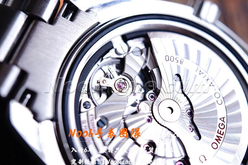 VS厂海马600复刻表「8500机芯」VS厂欧米茄海马600质量怎么样?  第13张