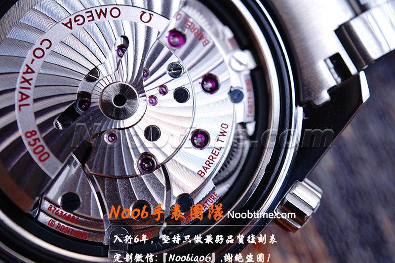 VS厂海马600复刻表「8500机芯」VS厂欧米茄海马600质量怎么样?  第14张
