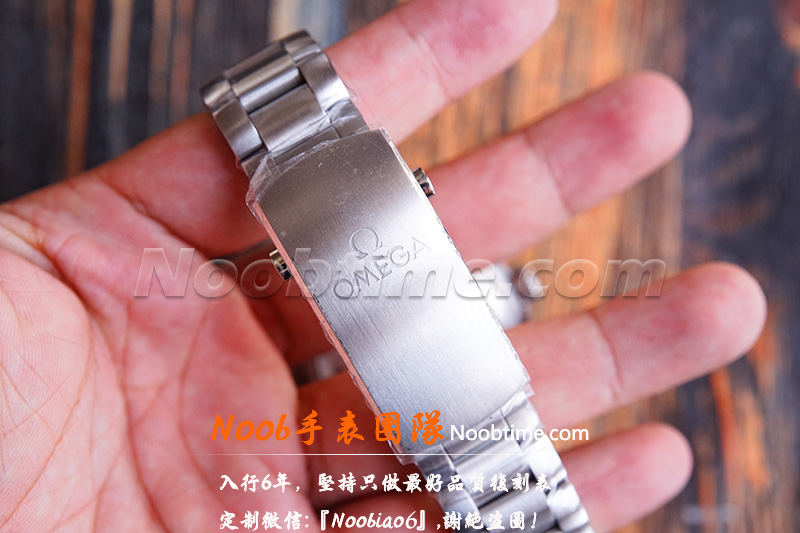 VS厂海马600太极圈「GMT+8906机芯」VS厂海马太极圈不再一眼假  第19张