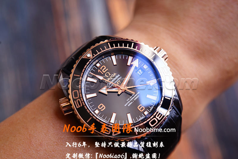 VS厂深海之王玫金「GMT+8906机芯」VS厂深海之王600不再一眼假  第25张