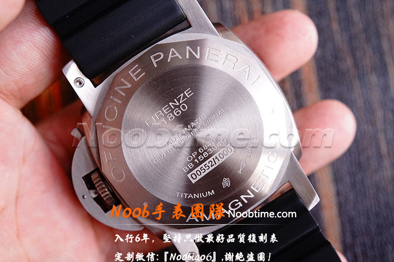 VS厂沛纳海389「V2版GMT+9000机芯」VS厂沛纳海389怎么样?  第12张