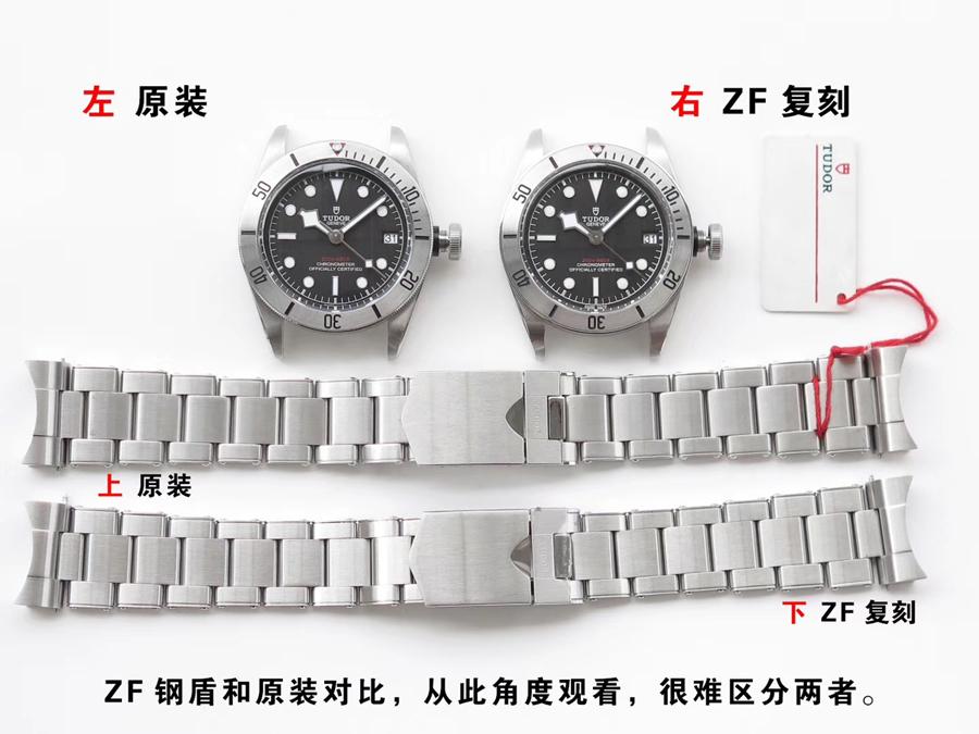 ZF厂帝舵启承碧湾79730小钢盾对比正品一眼假吗?  第1张