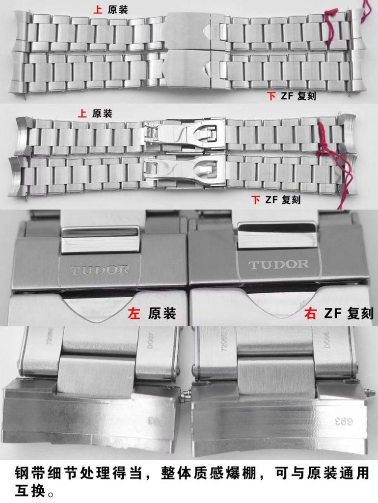 ZF厂帝舵启承碧湾79730小钢盾对比正品一眼假吗?  第6张