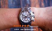 VS沛納海01616-「VS廠手表」