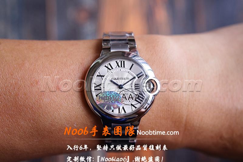 手表AR出品是什么意思-AR厂3135机芯偷停