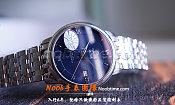 VS沛納海1036-「VS廠手表」