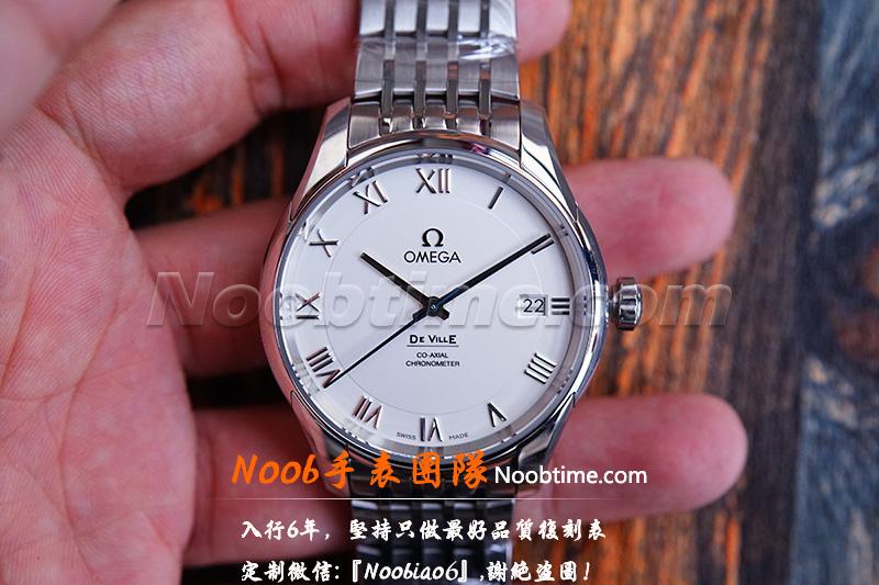 EW和VS日志3235机芯一样吗-复刻手表VS厂日志  第1张
