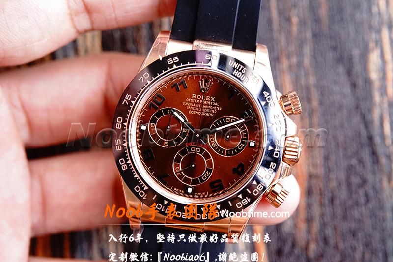 VS厂日志手表-VS劳力士日志41MM对比正品