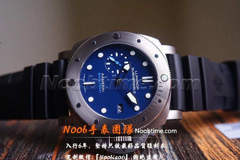 手表AR厂和正品区别-AR厂手表哪里买  第2张