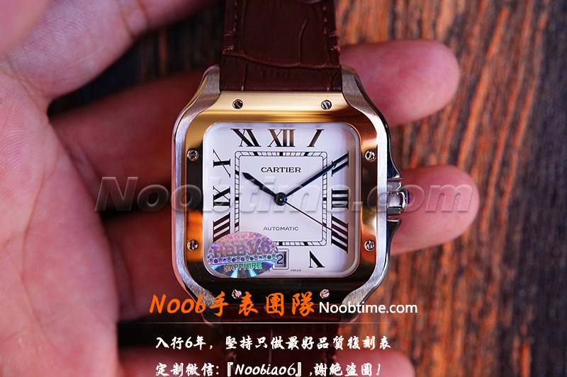 手表N厂与AR什么意思-AR厂手表是什么意思  第1张