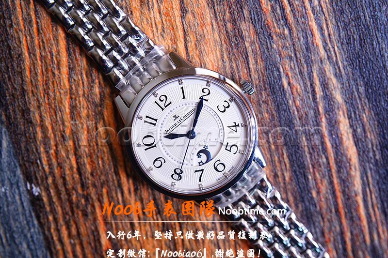 AR厂手表哪里买-AR厂手表官网  第1张