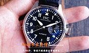 VS廠沛納海312V2版本缺陷-「VS廠手表」
