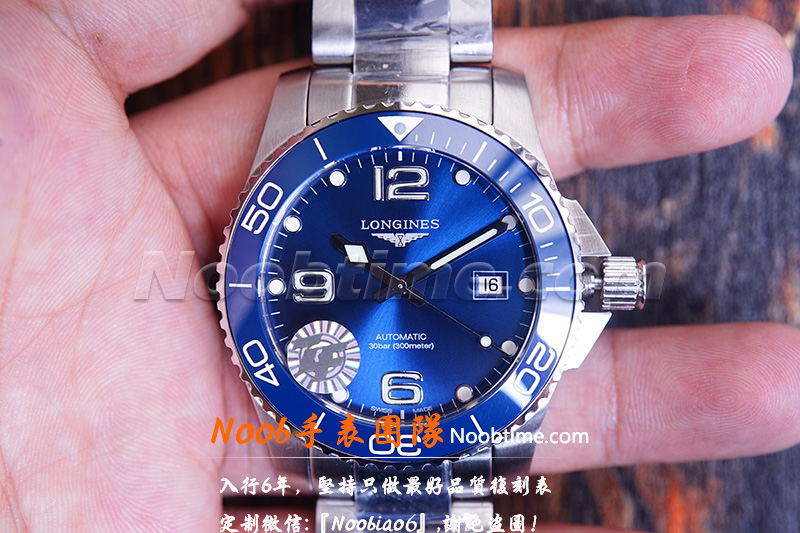 AR3135机芯怎么样-AR厂手表是什么意思  第2张