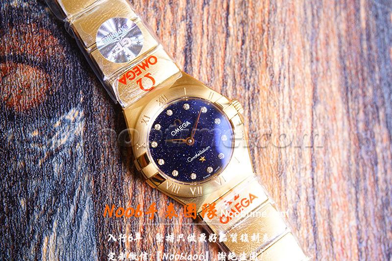 瑞士手表货到付款骗局-AR厂手表价格