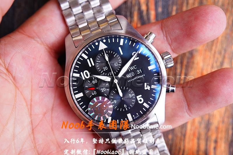 AR厂4135迪通拿-N厂和AR厂迪通拿表带通用么  第1张