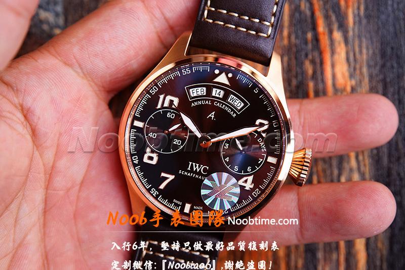 KV理查德RM11哪里买-KV厂理查德RM11如何买到真正的  第2张