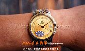 VS沛納海手表979潛水-「VS廠手表」