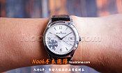 沛納海VS報價單-「VS廠手表」