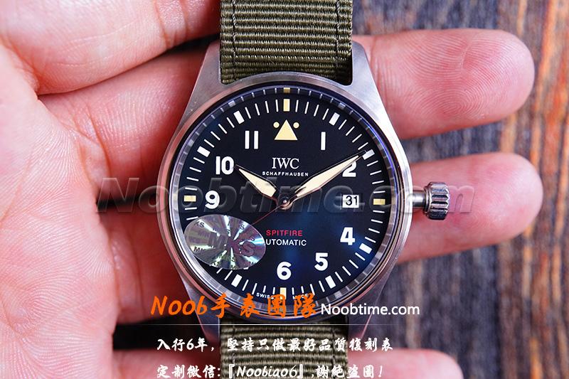 N3135和AR3135区别-AR厂3135机芯半夜调  第2张