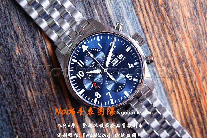 AR厂手表是什么意思-AR超级3135机芯返修  第1张